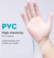 Powder free or powdered disposable nitrile Latex Gloves