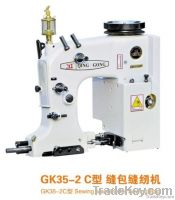 Semi-automatic double thread bag closer and sewing machine(GK35-2C)