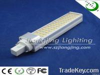 5W/7W/9W/11W/13W led plug light/PL lamp