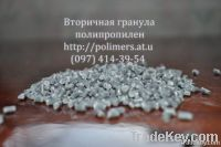Polypropylene - castable