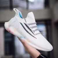 NS-20798 sneaker