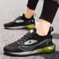 NS-20805 sneaker