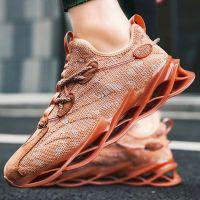 NS-20801 sneaker