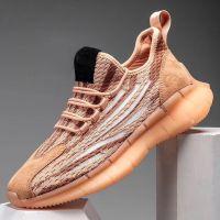 NS-20804 sneaker
