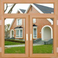 Thermal Break Aluminum Window & Door
