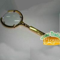"""Metal Magnifier with """"MADE IN RUSSIA"""" Sculpture/Golden Plated"""
