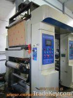 RXMS-B Series Computer Medium-speed Rotogravure Printing Machine(big w
