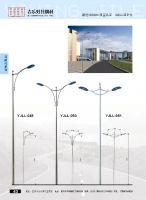 Road lighting pole