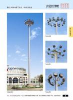 High Mass Lighting Poles