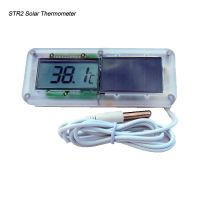 MiNi Digital solar thermometer