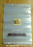 plastic sweater packing bag/wool clothes packing bag
