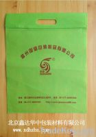 promotional non woven bag with printing