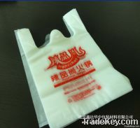 HDPE white recycle plastic shopping bag