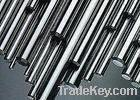 steel bars wholesale