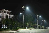 Led Light / Solar Light/ Street Light / Garden Light