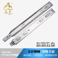 jieyang 3 fold ball bearing drawer slide  45mm telecopic channels