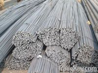 amin steel wires rods