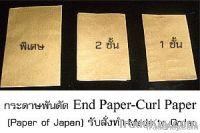 Curl Paper