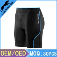 Mens Basic Bike Short Padded Cycling Shorts Biking Pant
