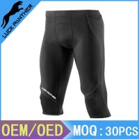 Mens Spandex Exercise