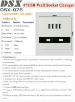 High quality USB wall socket with 4 USB ports output 5V3A with 2 LED indicator 2 switches suit for school restaurant hotel etc
