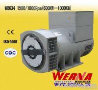 three phase brushless synchronous generator, stamford newage alternator