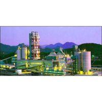 Portland Cement Mfg. Plant
