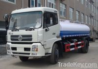 CLW5043GSS3 water truck