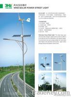 wind-solar power street light