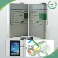 solvent based acrylic adhesive, adhesive for fabric lamination