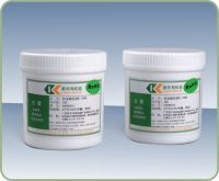 silicone rubber vulcanizing agent, silicone catalyst