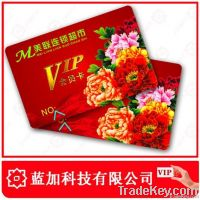membership IC card