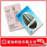 Plastic PVC Photo ID Card