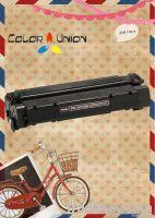 Canon S 35: China Premium Toner Cartridge