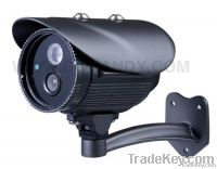 Weatherproof IR camera dome camera