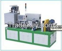 solder wire making machine