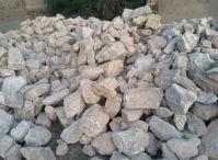 Gypsum (Powder/Crush/Lumps)