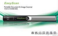 Portable scaner