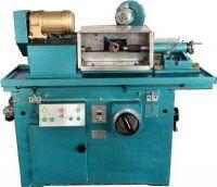 Optical Rounding Machine