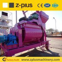 China famous brand ZPLUS
