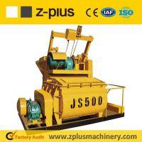 Hot selling JS500 twin shaft concrete mixer