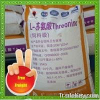L-Threonine feed grade 98.5%