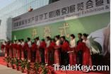 China International Photovoltaic Products Exhibition and Forum