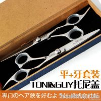 professional barber super cut barber scissors, hair cut scissor