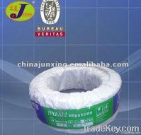 High quality PEX plastic pipe