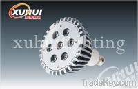 2012 XH-012 7W high power LED PAR30 led spot light
