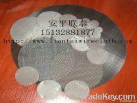 stainless steel filter mesh filter disc