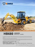 HB688 Backhoe Loader with yuchai or cummins engine