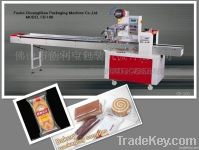 Food Assembly Packaging Machine/Daily Article Packaging Machine