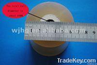 High quality rolled PVC self adhesive film